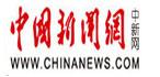 中国新闻网软文发布平台