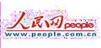 人民网软文发布平台