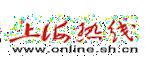 上海热线软文发布平台