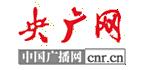 央广网软文发布平台