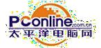太平洋电脑网软文发布平台