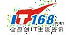 IT168软文发布平台